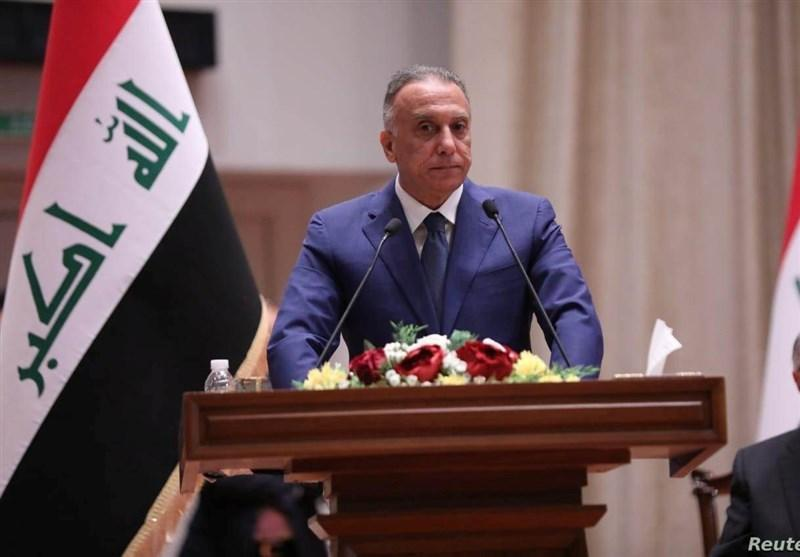 عراق، الکاظمی: به آمریکا گفتیم به حضور نظامی شما نیازی نداریم، انتخابات 6 ژوئن 2021 برگزار می شود