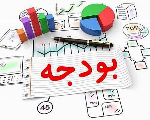 پیشنهادهایی برای بهبود کیفیت ورود مجلس به بودجه شرکت های دولتی