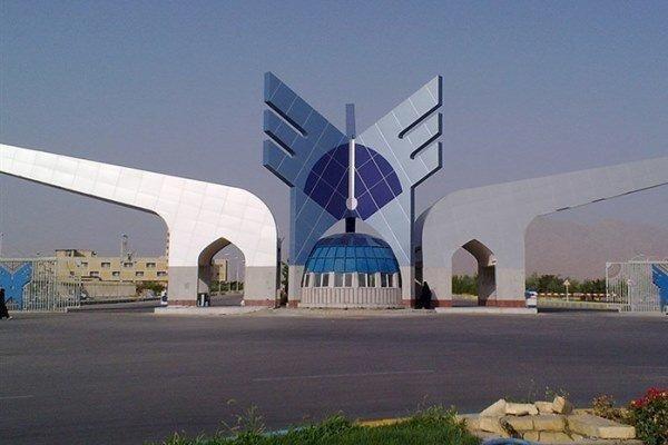 سینمای ناشنوایان در دانشگاه آزاد تأسیس می شود خبرنگاران