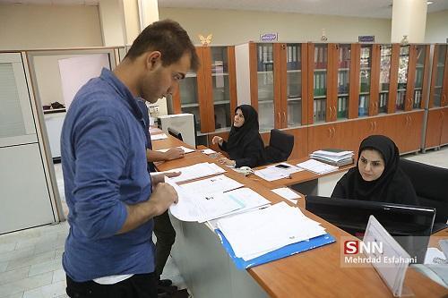 ثبت نام وام های دانشجویی دانشگاه علوم پزشکی البرز تا 20 اردیبهشت ادامه دارد
